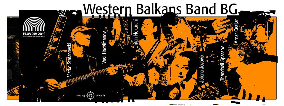 """Концерт на """"Western Balkans Band BG"""" в Античен театър, Пловдив (банер)"""