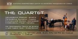 """Концерт на """"The Quartet"""" (фотографија)"""