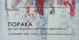 """Изложба """"Порака"""" на Роберт Цветковски (банер)"""