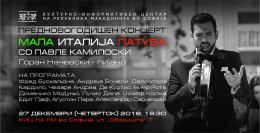 """Концерт """"Мала Италија патува со Павле Камилоски"""" во КИЦ на РМ во Софија (банер)"""