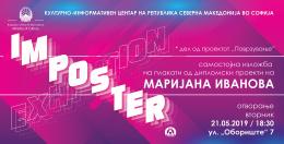 """Изложба IMposter на Маријана Иванова, дел од проектот """"Поврзување"""" на КИЦ на РСМ во Софија (банер)"""