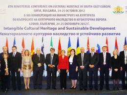 Осма Министерска конференција за културно наследство во Југоисточна Европа (фотографија)