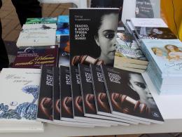 """Промоција на книгата """"Телото во кое треба да се живее"""" на Петар Андоновски во Софија (фотографија)"""