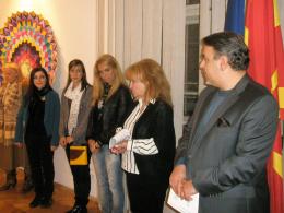 Изложба МОМИ (снимка)