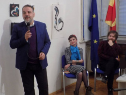 Представяне на книги от 6 македонски писатели (фотография)