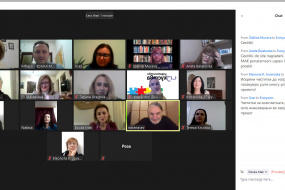Денови на македонската литература за деца 2020