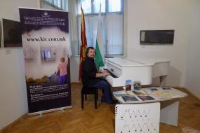 Европски ден на јазиците 2020 (фотографија)
