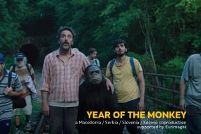 """Филмот """"Година на мајмунот"""" на Софија филм фест"""