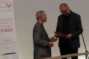 """Учество на Никола Маџиров во Меѓународниот фестивал за поезија  """"Орфеј"""" во Пловдив (фотографија)"""