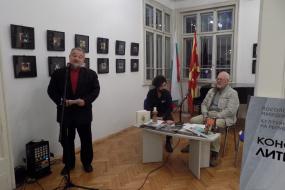 Литературен портрет на Константин Икономов во КИЦ на РСМ во Софија (фотографија)