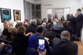 """Концерт """"Романтична поезија и музика"""" во КИЦ на РМ во Софија (фотографија)"""