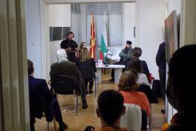 """Романа """"Излязох"""" на о. Пимен беше представен на Европейската нощ на литературата 2020 и в КИЦ на РСМ в София (фотография)"""