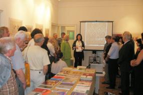Институт за фолклор Марко Цепенков Скопје, проект: Презентација на фолклорното културно наследство на Р. Македонија (фотографија)