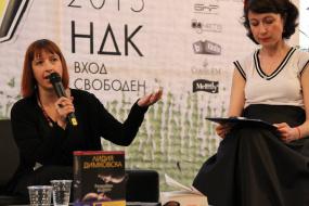 """Представяне на българското издание на книгата """"Резервен живот"""" (снимка)"""