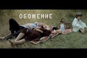 """Проекција на дипломскиот филм """"Обожение"""" на Кирил Каракаш и Светислав Подлешанов (фотографија)"""