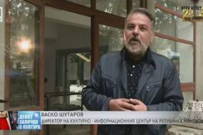 Македонско учество на Фестивал на Франкофонијата во Созопол (снимка)