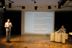 """Промовиране на книгата """"Преместен камен"""" од Никола Маџиров (снимка)"""
