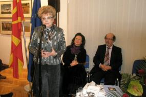 Свечено одбележување на петгодишнината на КИЦ на Р. Македонија во Софија. Промоција на книга со книжевен портрет на Гордана Бошнакоска (фотографија)