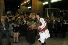 Етно концерт од АНИП (снимка)