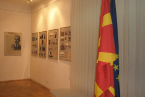 """Изложба """"Павел Шатев - Живот посветен на Македонија"""" (снимка)"""