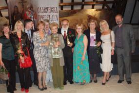 "VI Фестивал на поезијата и уметноста ""Словенска прегратка"" (снимка)"