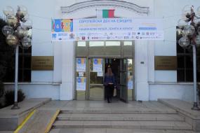 Европски ден на јазиците во Софија 2018 (фотографија)